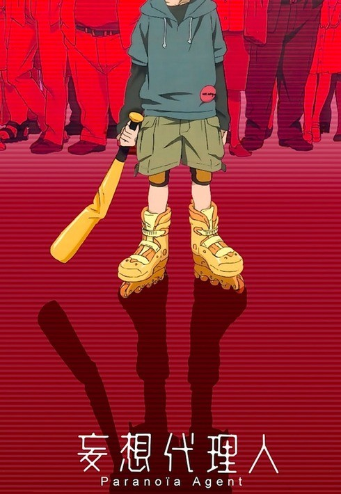 "Paranoia Agent Is An Ironic Social Commentary On Our ""Great"" America"