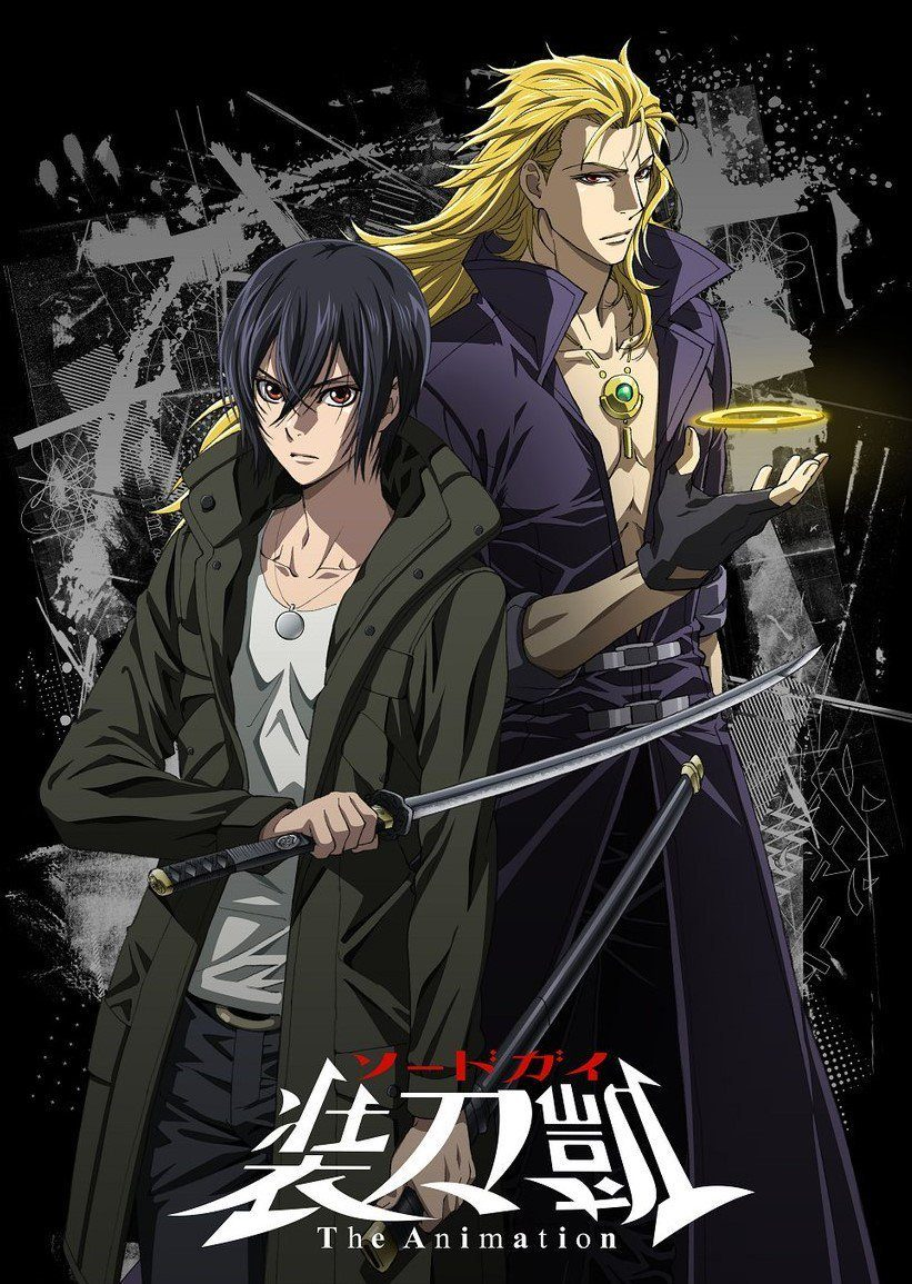 Netflixs latest anime swordgai the animation is just shy of being binge worthy
