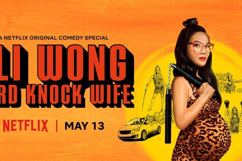 Ali Wong Hard Knock Wife