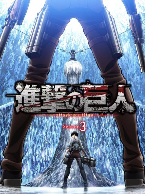 Attack on Titan Season 3 Poster