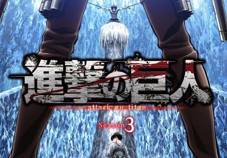 Attack on Titan Season 3 Poster