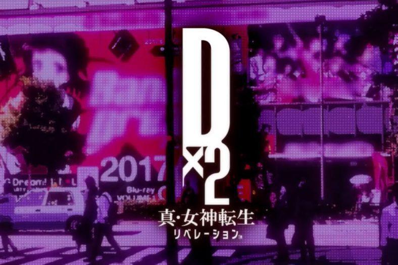 Shin Megami Tensei D x 2