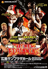 The New Beginning promo poster announcing a new iteration of New Japan Pro Wrestling